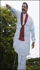 One of the enormous cardboard cutouts of President Rajapakse that dotted Colombo's landscape during the 2010 Presidential election