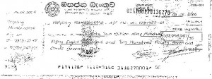 The cheque for Rs. 82 million transferred from the PM's fund to the private 'Helping Hambantota'