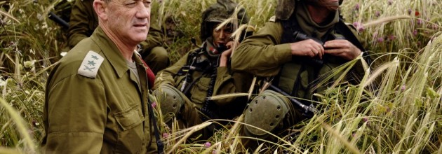 Israeli Defense Forces Chief Benny Gantz joining soldiers in the field during a military exercise.