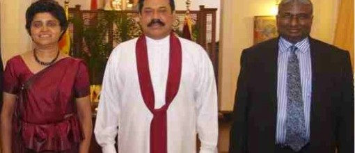 Chief Justice Bandaranayake (L) President Rajapakse and the Chief Justice's husband