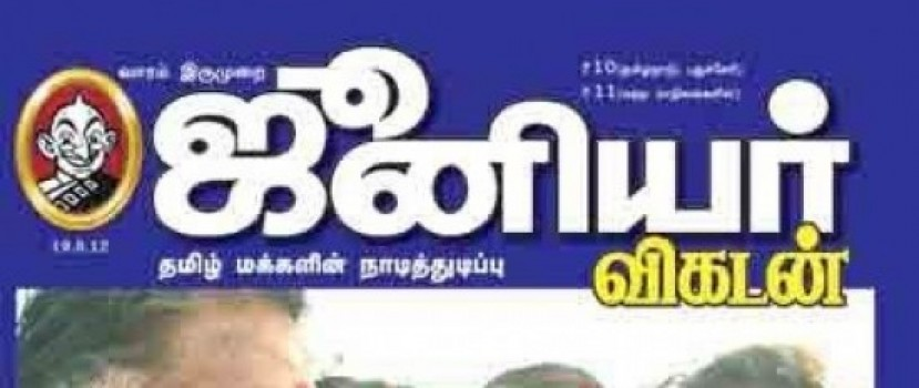 Junior_Vikatan_19_08_2012_Moviezzworld_c-1