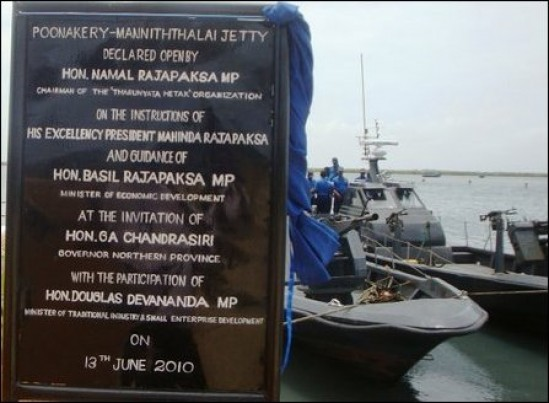 Ma'n'niththu'rai jetty in Poonakarai was recently renovated and a boat service between Poonakari and Ma'nianthoaddam jetty in Kozhumpuththu'rai in Jaffna was ceremoniously opened by Namal Rajapaksa, the son of Sri Lanka President Mahinda Rajapaksa, with great publicity. Though the NPC officials had said that great number of people would prefer to use this boat service to travel to Vanni than the A9 land route from Jaffna, only a few passengers travel by the boat service now.